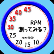 Try to measure RPM? xclock rpm