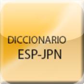 Diccionario esp/jpn diccionario biblico online