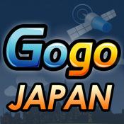 Gogo Navigator - JAPAN