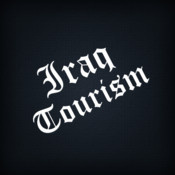 Iraq Essential Guide