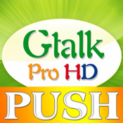 Air Gtalk Pro HD+Push