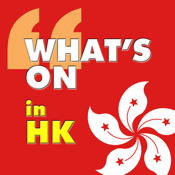 What`s On in Hong Kong