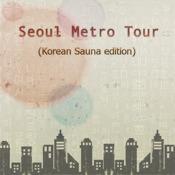 SeoulMetroTour Lite