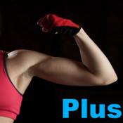 Pro Arm Workout Plus