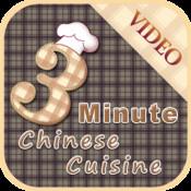 3-min. Chinese Cuisine
