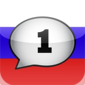 Russian Numbers (Free)