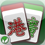 Hong Kong Mahjong 2in1 mahjong delight