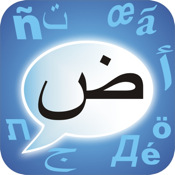 Arabic CleverTexting