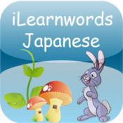ilearnwords Japanese