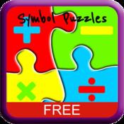 Symbols Puzzles Free