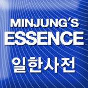 Essence Japanese-Korean Dictionary