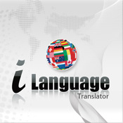 iLanguage Translator. translate english to hawaiian