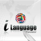 iLanguage Translator.