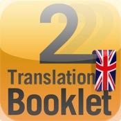 Translation Booklet 2 online booklet printing
