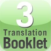 Translation Booklet 3 online booklet printing