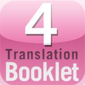 Translation Booklet 4 online booklet printing