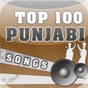 Top 100 Punjabi Songs And Punjabi Radio- Video Collection