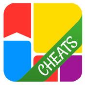 Cheats for Icon Pop Quiz. icon pop quiz