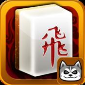 Mahjong 3P (三人麻將)Three Player Mahjong