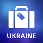 Ukraine Offline Vector Map