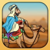 Leaping Ali: Desert Adventure in the Middle East