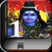 Shiva Sloga 1