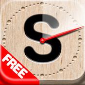Shuffle FREE