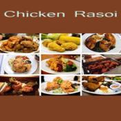 Chicken Rasoi chicken pie recipes