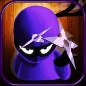 Ninja Reflex Test
