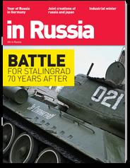 Magazine `In Russia`