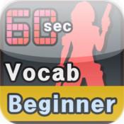 60초 단어(60 sec Vocab) - 초급