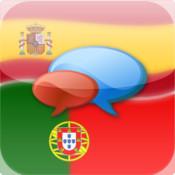 Español-Portugués? OK! diccionario biblico online