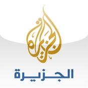 Al Jazeera Arabic Live