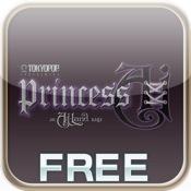 FREE MANGA! [Princess Ai]