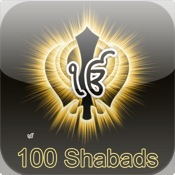 100 Shabads and the 10 Sikh Gurus