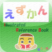 KBD Illustrated Reference Book excellent reference book