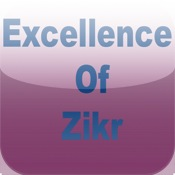 The Excellence of Zikr