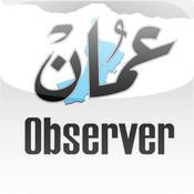 Oman Observer for iPad