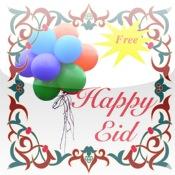 Eid SMS Greetings Lite
