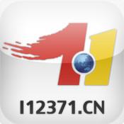 12371移动云平台