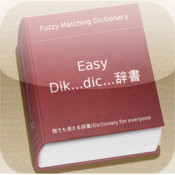 Easy Dictionary 辞書 computer