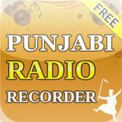 Punjabi Radio Recorder Free
