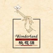 Wonderland Restaurant wonderland