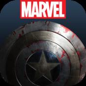 Captain America Experience