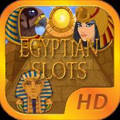 Egyptian Casino Slots Game