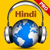Hindi Radio Pro - India Radio for Bollywood, Hindi, Desi Music