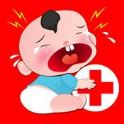 Bệnh Trẻ Em - Chăm Sóc Sức Khỏe Trẻ Em em 150 tft