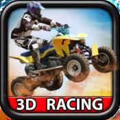 ATV Quad Racer ( 3D Racing Games ) racer racing smashy