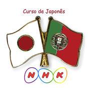 Curso de Japonês - Learn Japanese for Portuguese