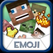 Emoji Minecraft Version Free minecraft